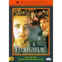 A FÉLKEGYELMŰ DVD