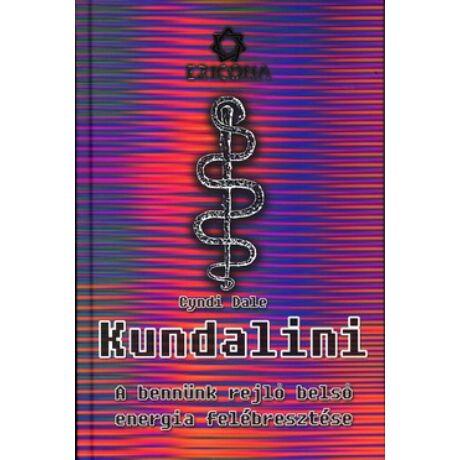 KUNDALINI (ROLAND)