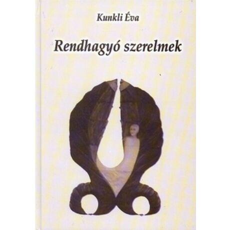 RENDHAGYÓ SZERELEM